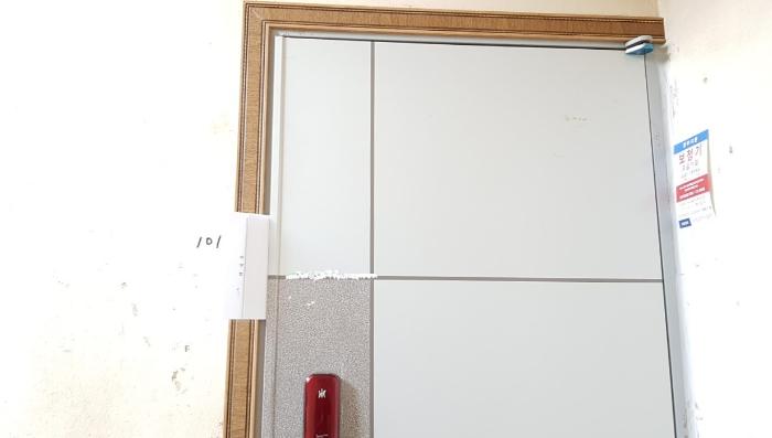2020타경11379[1]