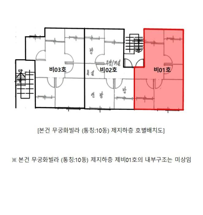 2020타경12839[1]