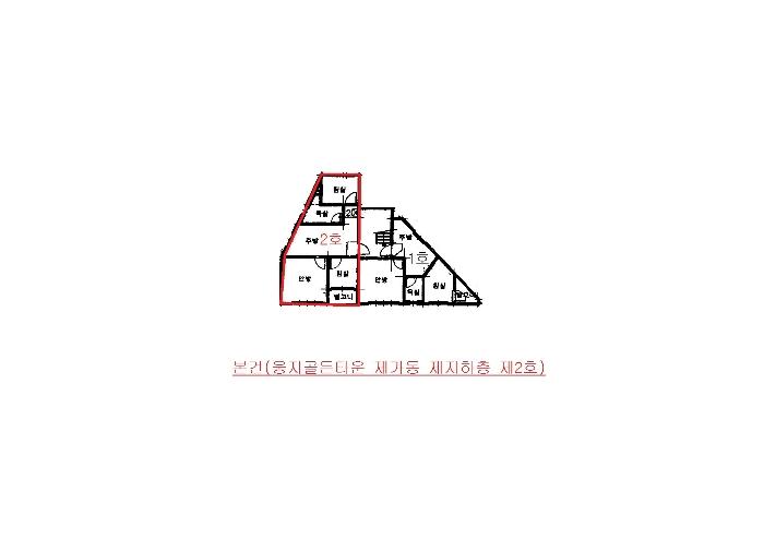 2020타경12853[1]