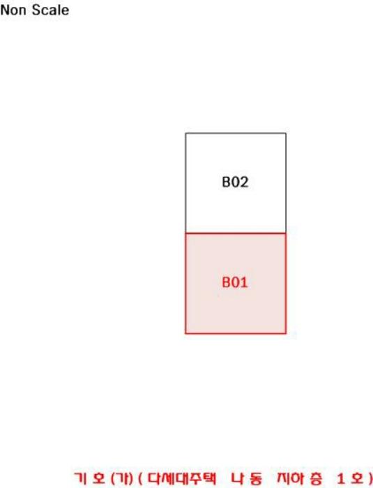 2020타경15098[1]