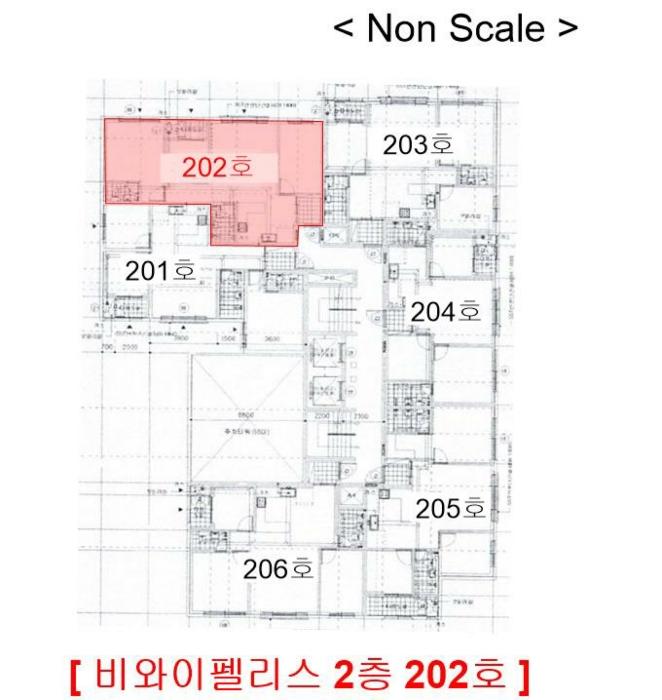 2020타경20632[1]