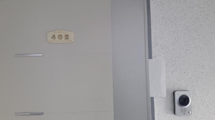 2020타경21680[1]