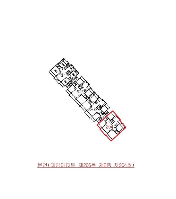 2020타경509340[1]