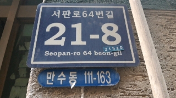 2020타경509753[1]