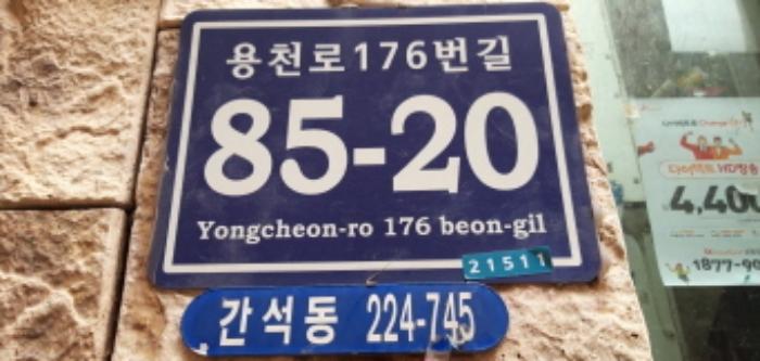 2020타경512278[1]