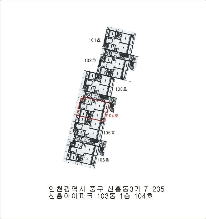 2020타경516089[1]
