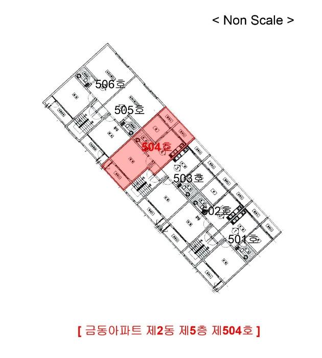 2020타경516799[1]