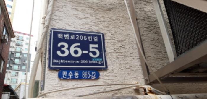 2020타경517211[1]