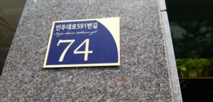2020타경518177[1]