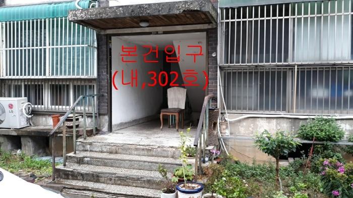 2020타경520699[1]