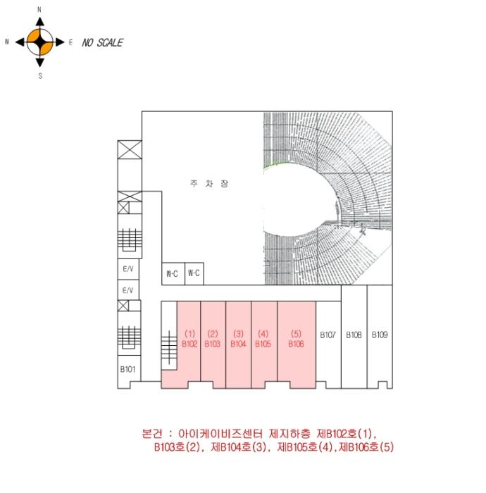 2020타경522961[1]
