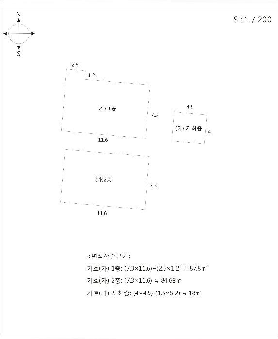 2020타경523278[1]