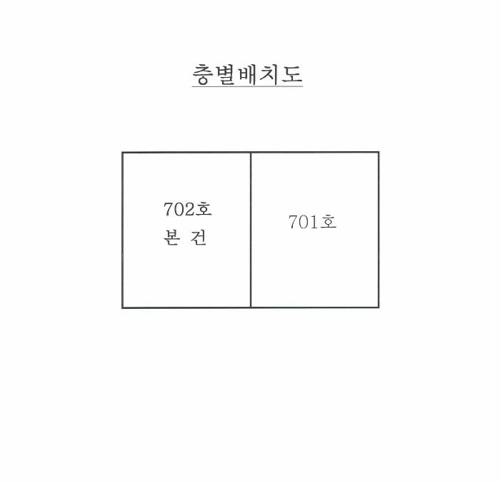 2017타경3340[1]