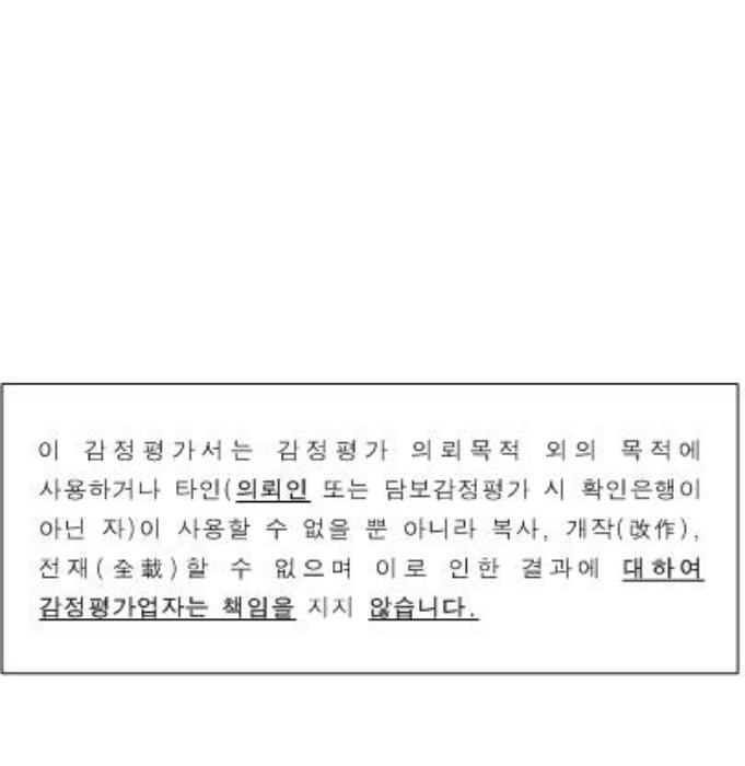 2019타경6909[1]