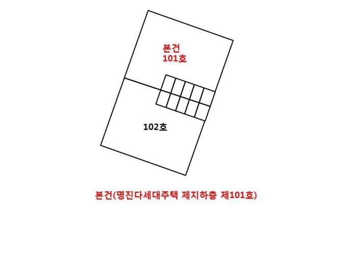 2020타경655[1]