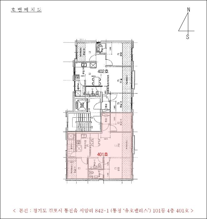2020타경2958[1]