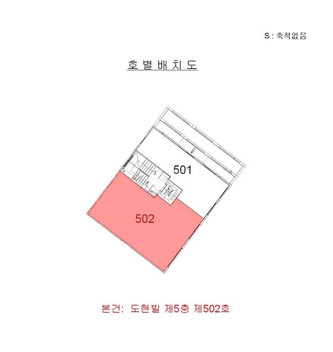 2020타경3210[1]