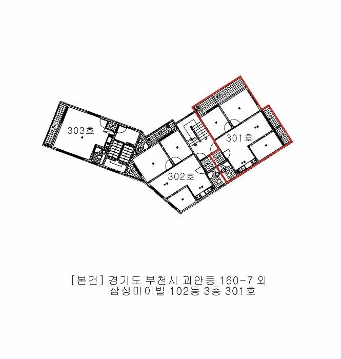 2020타경4060[1]