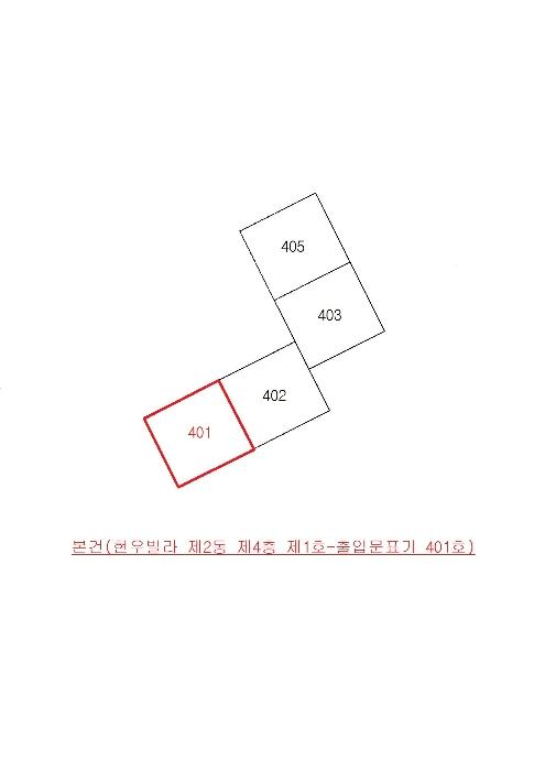 2020타경5353[1]