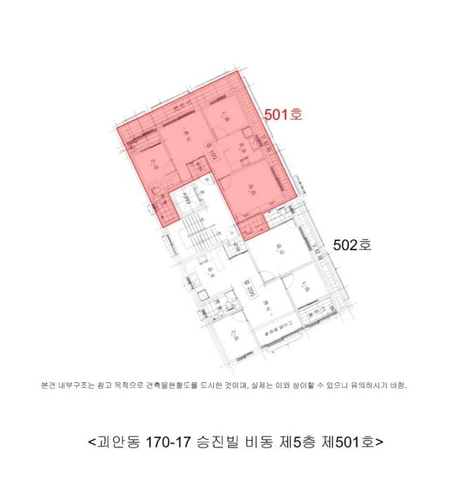 2020타경5476[1]