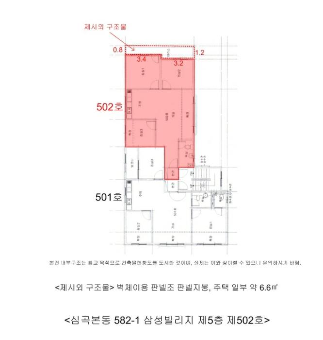 2020타경31055[1]