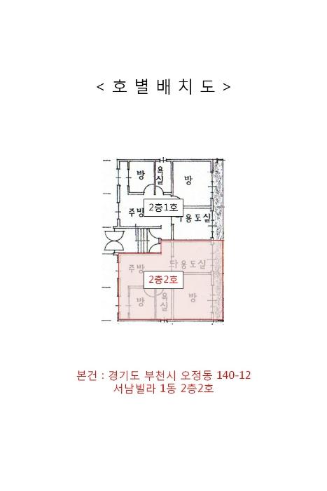 2020타경33471[1]