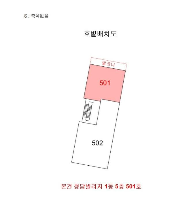 2020타경34504[1]