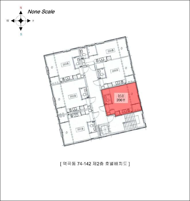 2020타경34573[1]