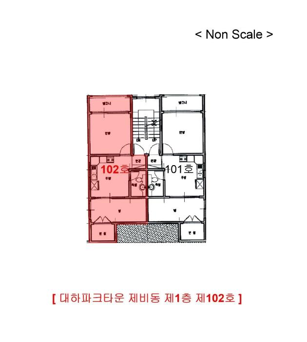 2020타경37985[1]