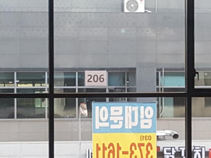2019타경24192[3]