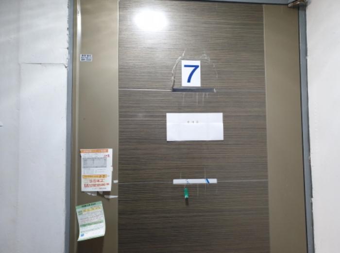 2019타경28446[1]