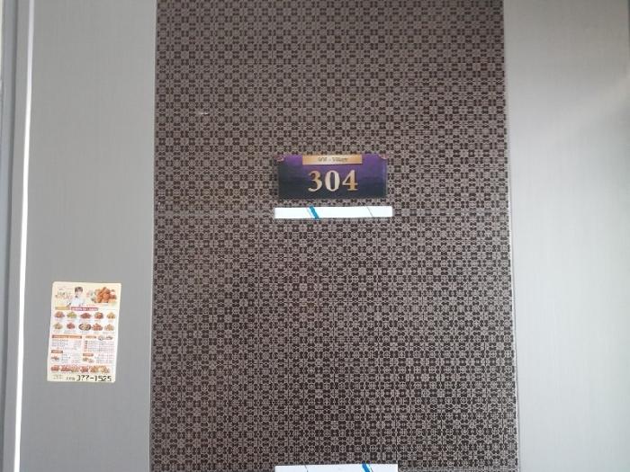2020타경5135[1]