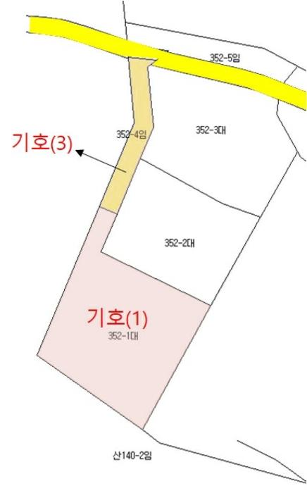 2020타경8547[1]