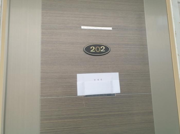 2020타경10236[1]