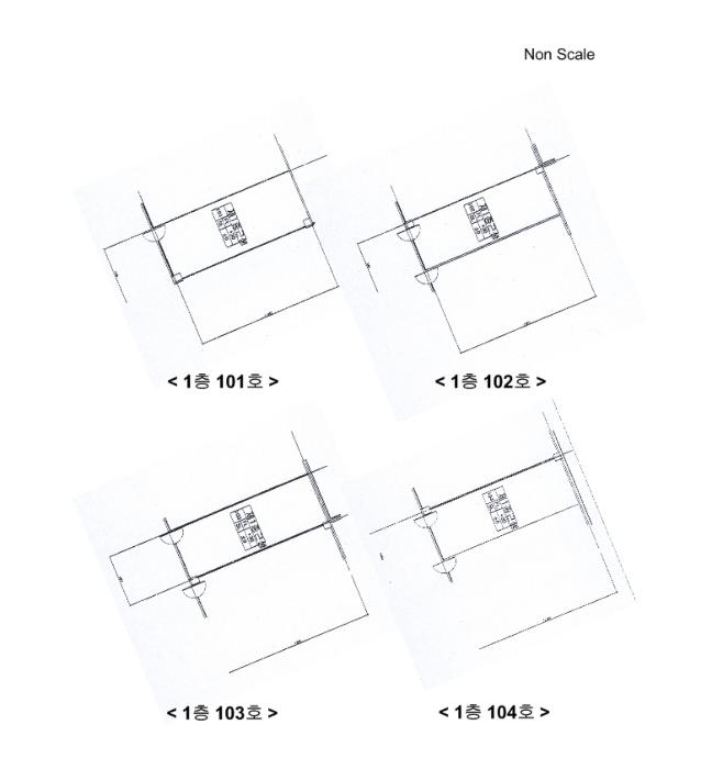 2020타경11017[1]