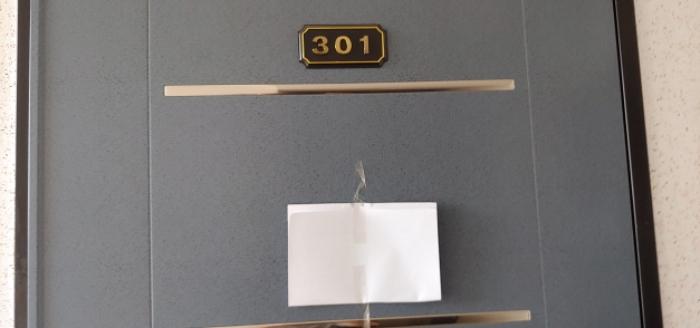 2020타경13563[1]