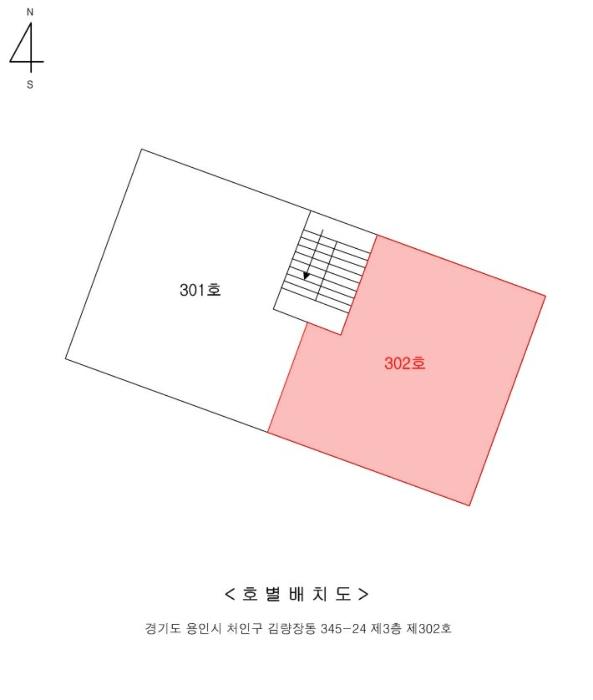 2020타경13860[1]