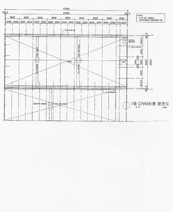 2020타경54090[1]