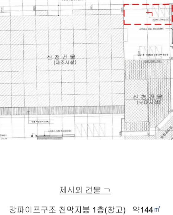 2020타경63100[1]