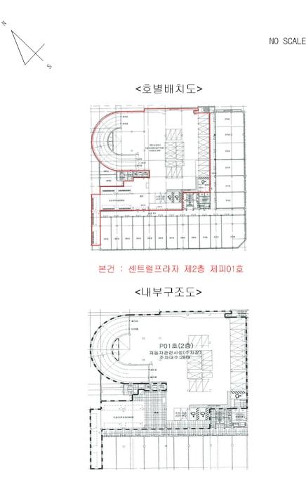 2020타경65854[1]