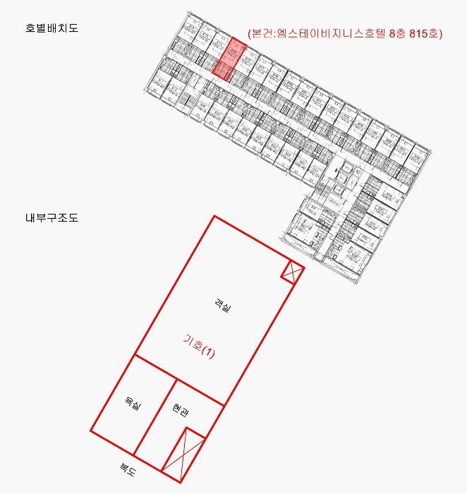 2020타경67553[1]