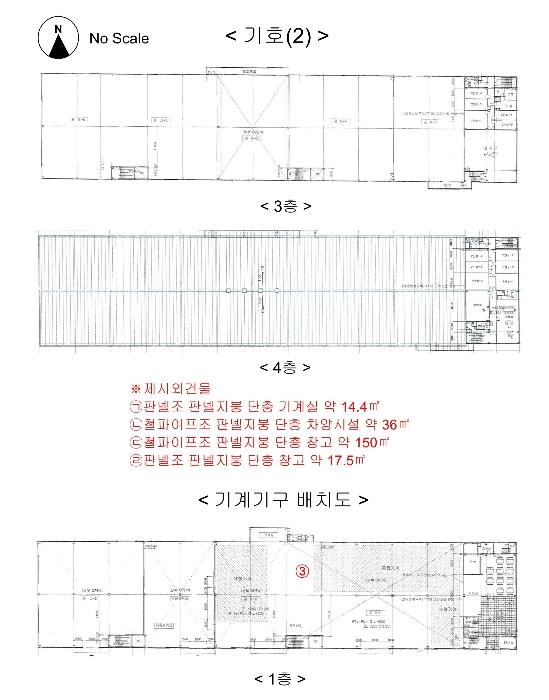 2020타경71767[1]