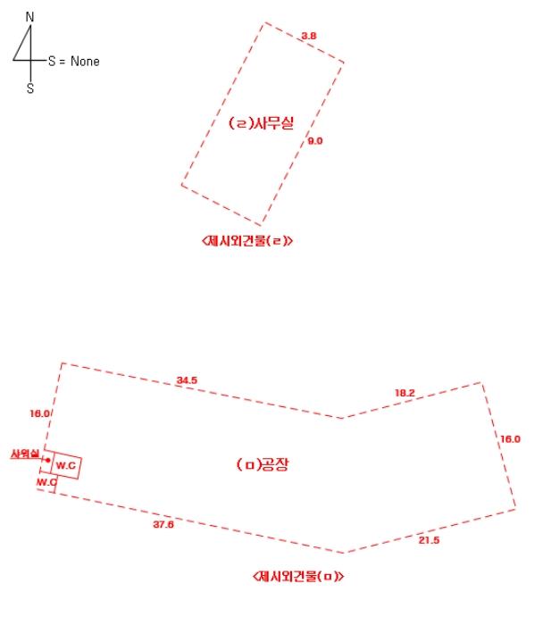 2020타경72579[1]