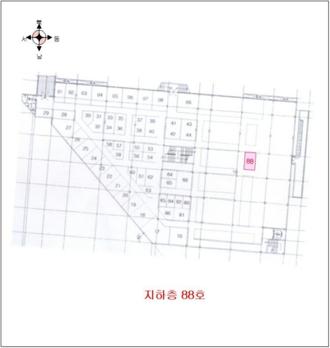 2019타경60412[15]