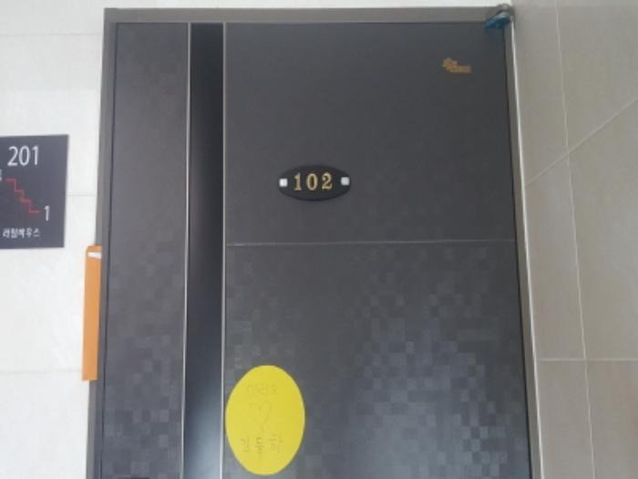 2020타경2856[1]