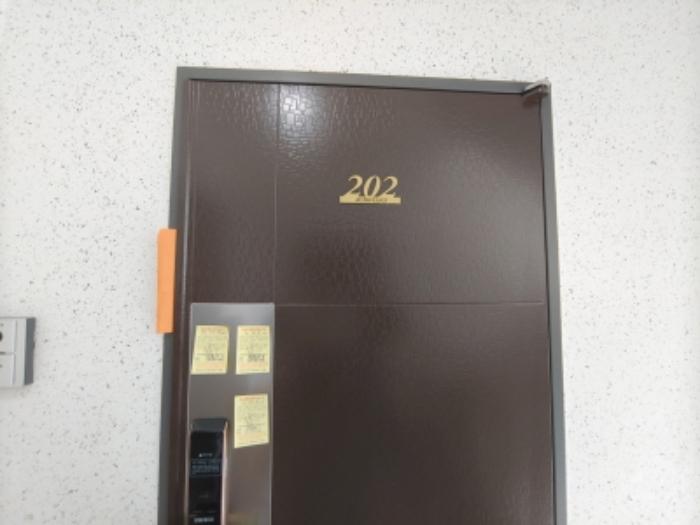 2020타경2962[1]