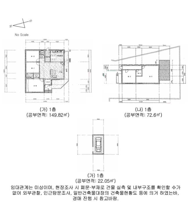 2020타경4333[1]