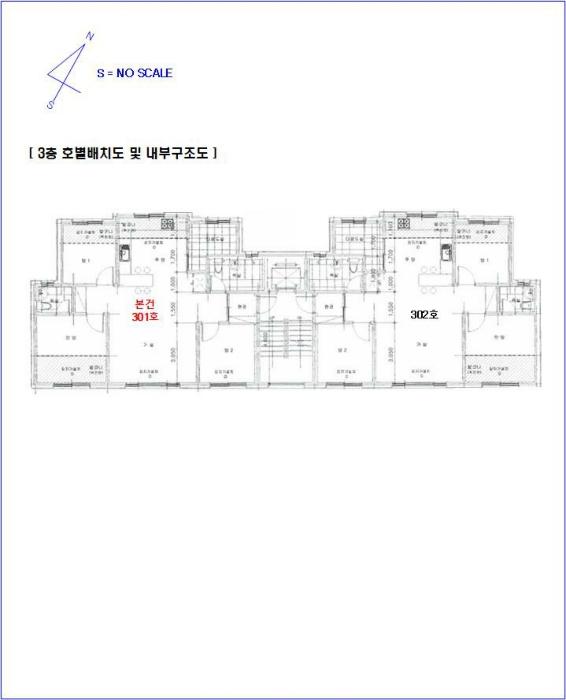 2020타경5701[1]