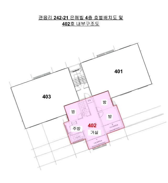 2020타경6988[1]