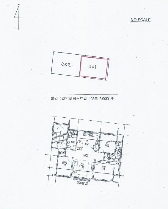 2020타경9383[1]